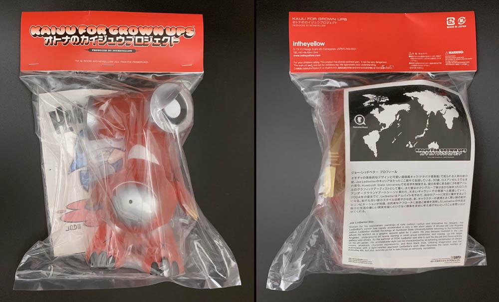 Red Hammerhead DESIGNER Vinyle Kaiju Figure Joe jled Ledbetter WONDERWALL TOYS